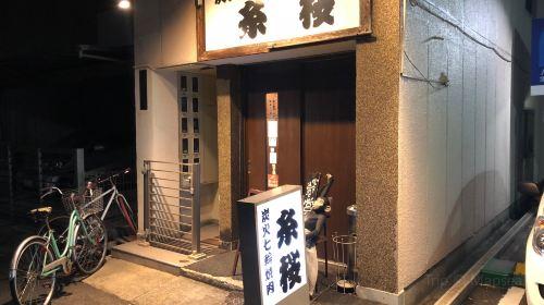 Kobe Food Guide: Best Restaurants in Kobe – Trip com