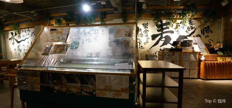 箱根自然薯之森山藥1