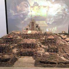 대보은사 유적공원 풍경명승구 여행 사진