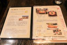 田村 Ginkatsu亭-箱根-doris圈圈