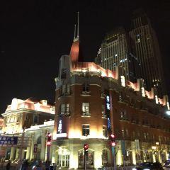 Youth Restaurant (Jinwan Plaza) User Photo
