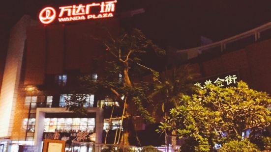 Jimeijin Street