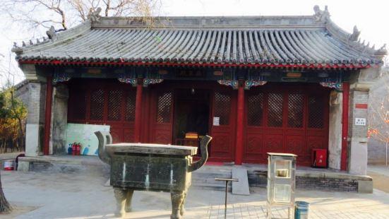 Yaowang Ancestral House
