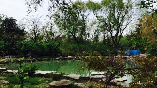 Minghe Park