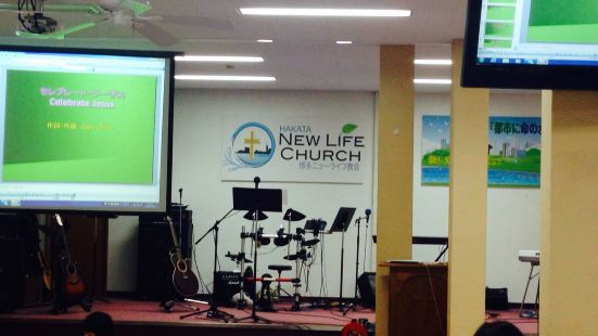 Hakata New Life Church