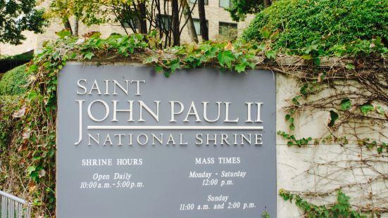 保羅二世文化中心