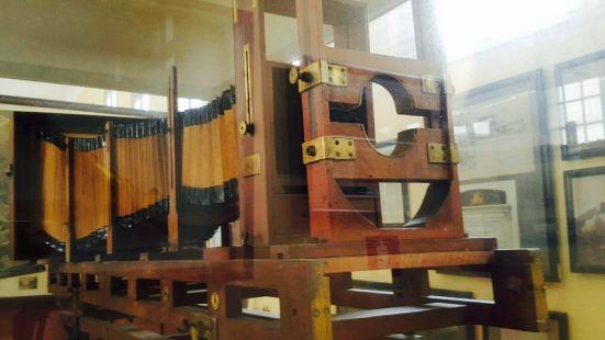 Museo Storico dell'Arma del Genio e dell'Architettura Militare