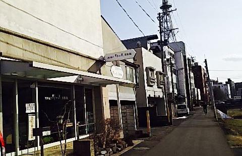 Fukazawa koko Nonohana Museum of Art