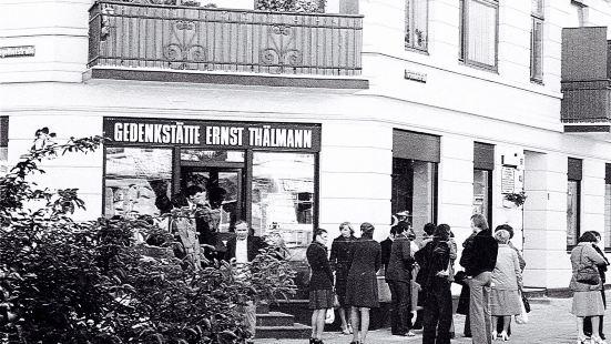 Gedenkstatte Ernst Thalmann