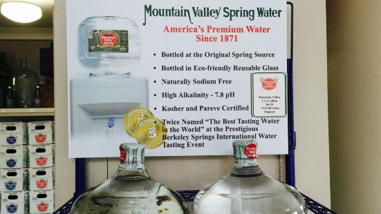 Mountain Valley Spring Water Visitor Center