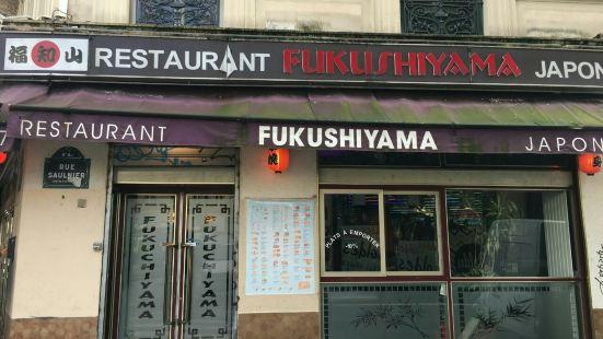 Fukushiyama