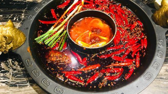 Chongqing Yuan LaoSi Hot Pot (Dong Main Street)