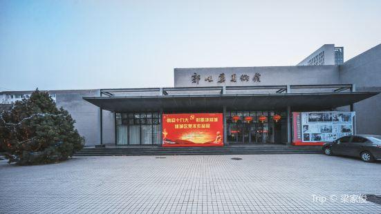 Guo Weiqu Art Gallery