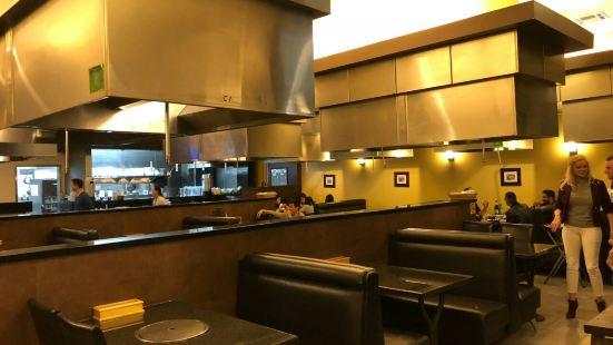 DJK Korean BBQ & Tufu Restaurant