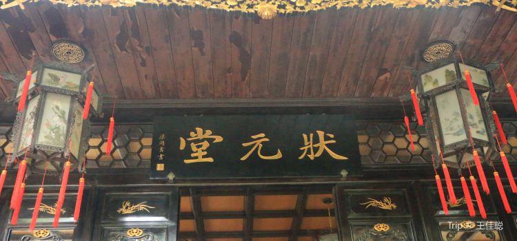 Qinghui Garden2