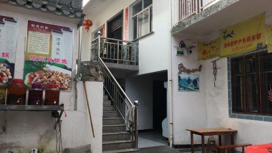 龍川實惠農家客棧