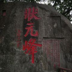 위산(어산) 여행 사진