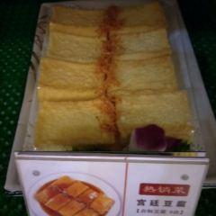 東海明珠美食城用戶圖片