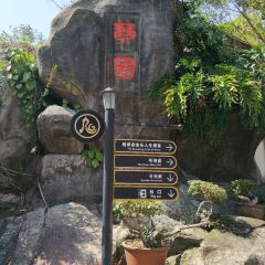 Qinyuan Garden User Photo