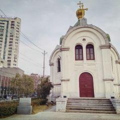 Alexander Nevsky Russian Orthodox Church User Photo