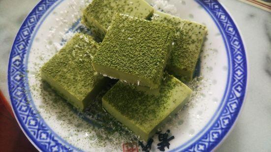 黃氏許牛奶甜品(寬厚裡中心店)