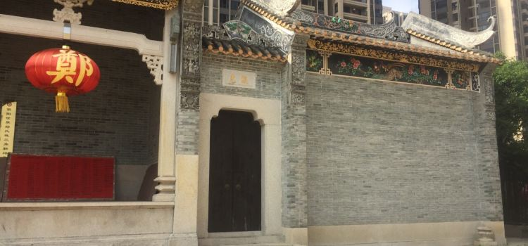 Zheng's Ancestral House of She County3