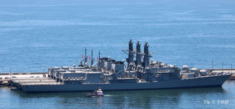 Valparaíso2