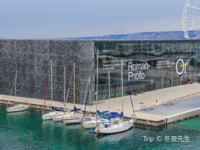 유럽 지중해 문명 박물관