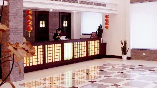 中洋仙泉酒店溫泉