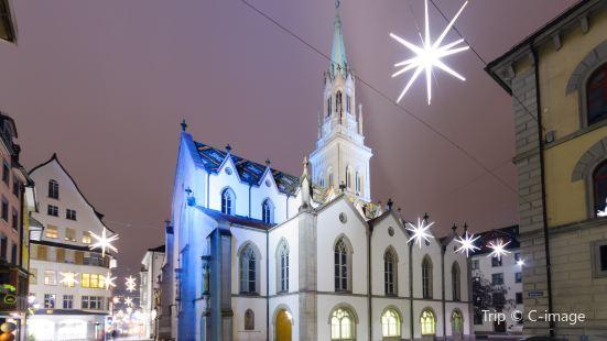Kirche St. Laurenzen