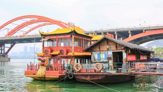 柳州柳航遊船