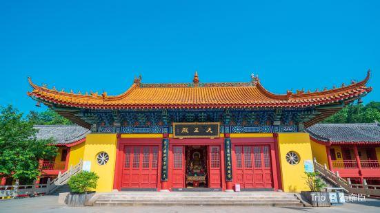 Xinghua Temple