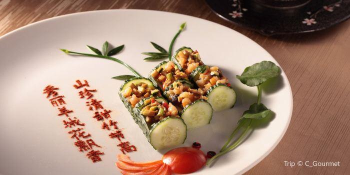 Guangzhou Tower Hui Yue Xuan Chinese Restaurant3