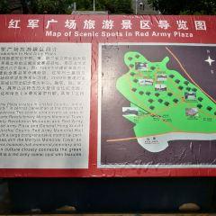 金寨革命烈士博物館用戶圖片