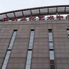 Nanjing Culture & Art Center User Photo