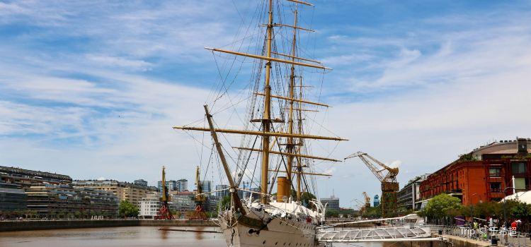 Sarmiento Frigate Ship Museum1