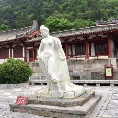 驪山天文臺用戶圖片