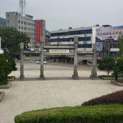 金寨革命烈士陵園用戶圖片
