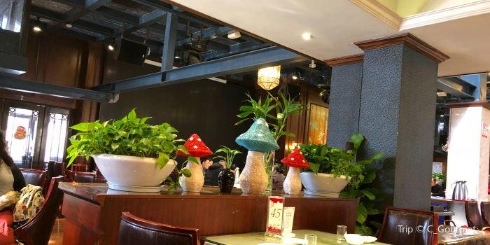 Zhi Wei Restaurant · Wei Zhuang ( Yang Gong Di )1