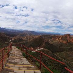 Binggou Danxia Scenic Area User Photo