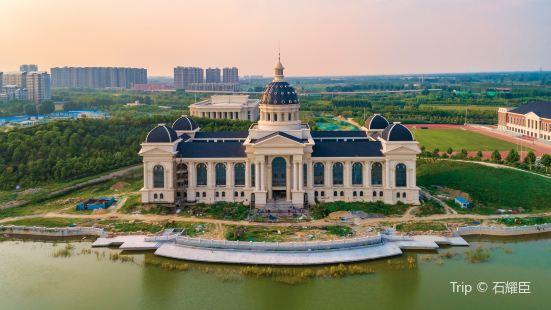 Henan Agricultural University