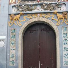루산사 여행 사진