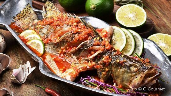 Savory Bali Indonesian Restaurant