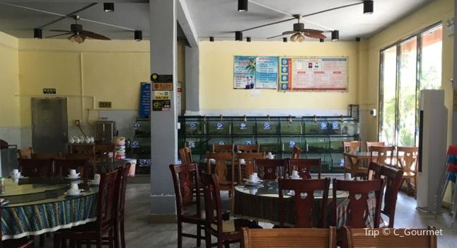 Lan Yue Seafood Restaurant