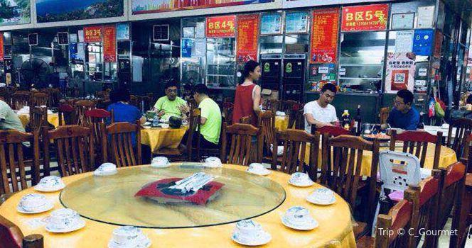 Chunyuan Haixian Square1