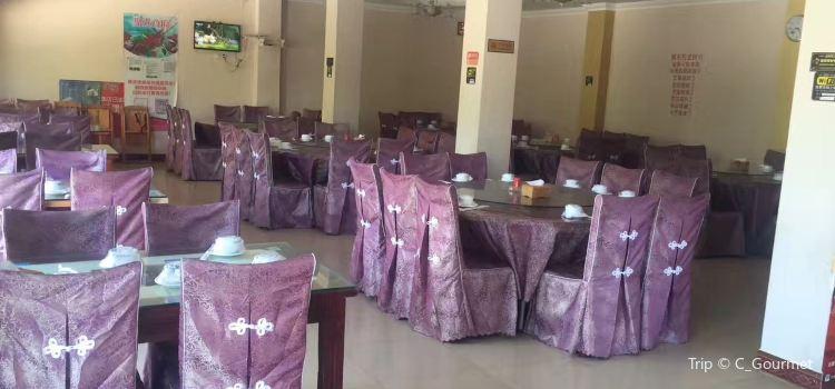 Ju Long Restaurant2