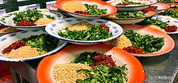 Ma Road Bian Bian Spicy Hot Pot ( Zhi Min Road Zhi Ying )1