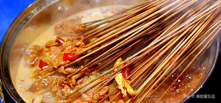 Ma Road Bian Bian Spicy Hot Pot ( Zhi Min Road Zhi Ying )