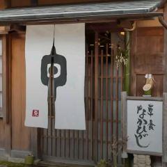 Soujiki Nakahigashi User Photo