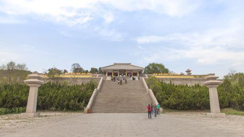 Mausoleum of the Yellow Emperor